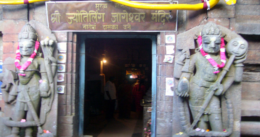 jageshwar temple photo